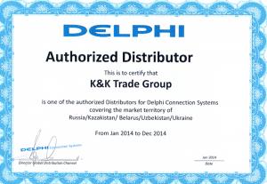 2_KK_Certificate_Delphi